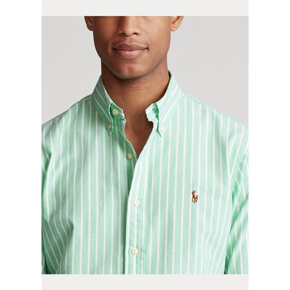 Polo Ralph Lauren L/S Striped Sports Shirt Green/White