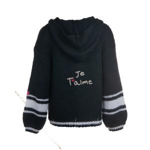 Nancy Je Taime Hooded Cardi Black/Off White