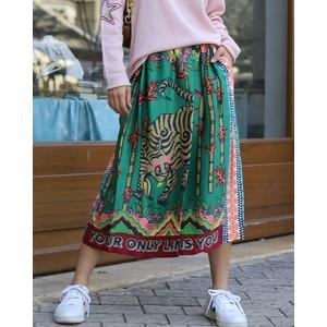 Joy Tiger Print Midi Skirt Forest