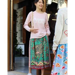 Me369 Joy Tiger Print Midi Skirt Forest
