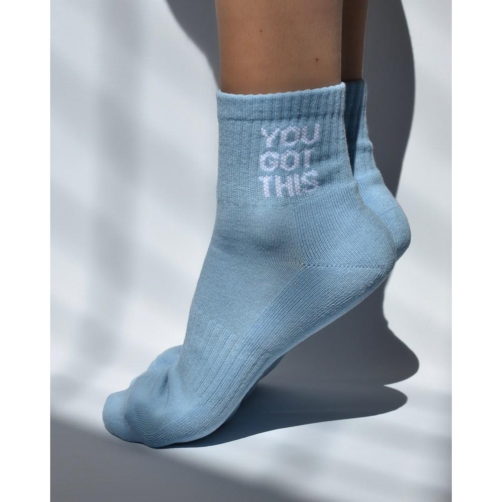 soxygen You Got This Socks Sky