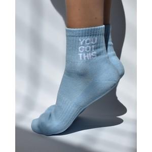 You Got This Socks Sky